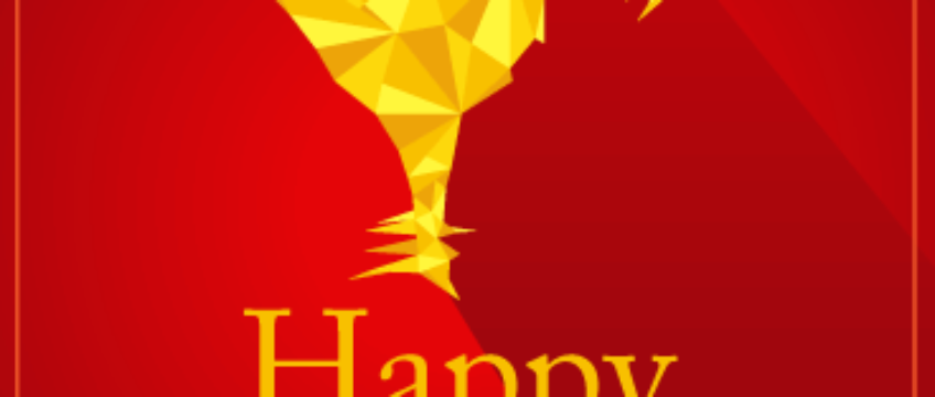 Happy Chinese New Year! Welcome to the Fire Rooster!