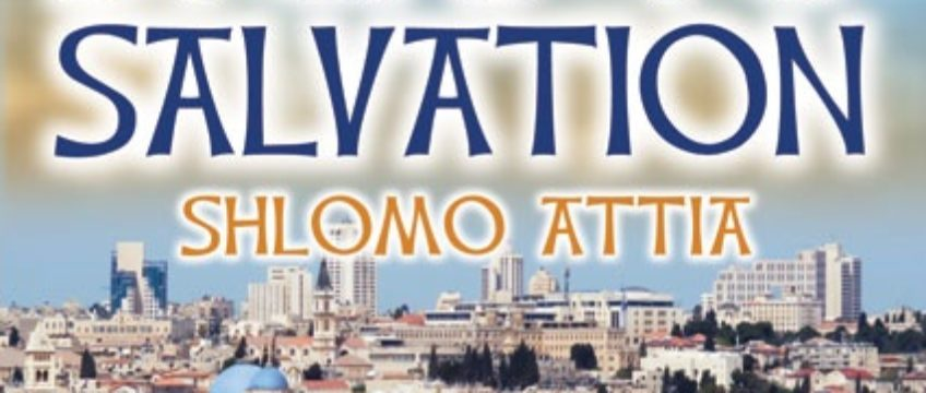 'Steps to Salvation' Author Shlomo Attia on Your Book Your Brand Your Business